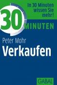 eBook: 30 Minuten Verkaufen