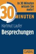 ebook: 30 Minuten Besprechungen