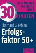 eBook: 30 Minuten Erfolgsfaktor 50+