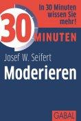 eBook: 30 Minuten Moderieren