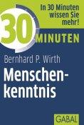 eBook: 30 Minuten Menschenkenntnis