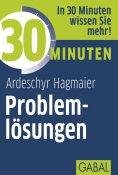 eBook: 30 Minuten Problemlösungen