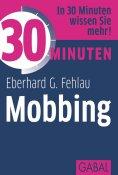 eBook: 30 Minuten Mobbing