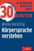 eBook: 30 Minuten Körpersprache verstehen