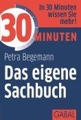 eBook: 30 Minuten Das eigene Sachbuch