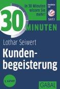 ebook: 30 Minuten Kundenbegeisterung