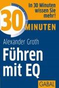 eBook: 30 Minuten Führen mit EQ