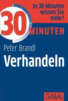 eBook: 30 Minuten Verhandeln