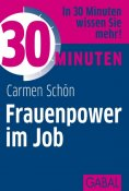 ebook: 30 Minuten Frauenpower im Job