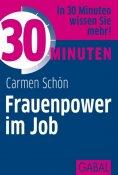 eBook: 30 Minuten Frauenpower im Job