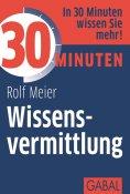 eBook: 30 Minuten Wissensvermittlung