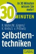 ebook: 30 Minuten Selbstlerntechniken