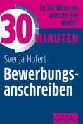 eBook: 30 Minuten Bewerbungsanschreiben