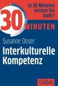 eBook: 30 Minuten Interkulturelle Kompetenz