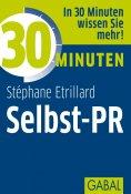 ebook: 30 Minuten Selbst-PR