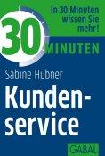 ebook: 30 Minuten Kundenservice