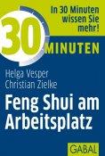 eBook: 30 Minuten Feng Shui am Arbeitsplatz