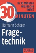 eBook: 30 Minuten Fragetechnik