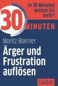 eBook: 30 Minuten Ärger und Frustration auflösen