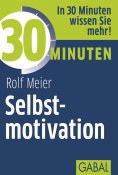 eBook: 30 Minuten Selbstmotivation