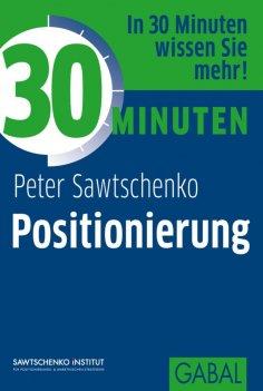 eBook: 30 Minuten Positionierung