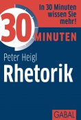eBook: 30 Minuten Rhetorik