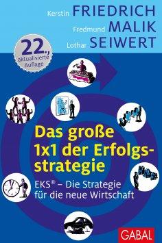 eBook: Das große 1x1 der Erfolgsstrategie