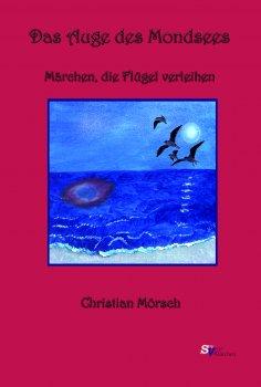 eBook: Das Auge des Mondsees