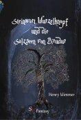 eBook: Steinwart Wurzelknopf und die Salzseen von Birudur