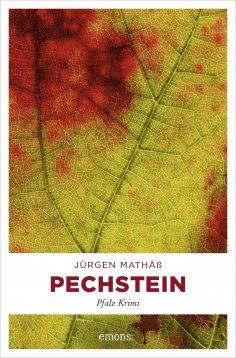 eBook: Pechstein
