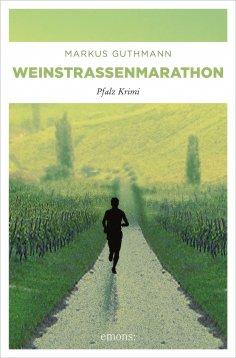 eBook: Weinstrassenmarathon
