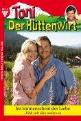 eBook: Toni der Hüttenwirt 12 – Heimatroman