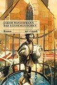 eBook: Das Gänsemännchen (eBook)