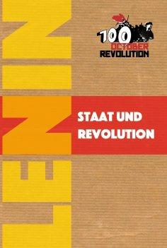 eBook: Staat und Revolution