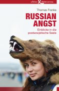 ebook: Russian Angst