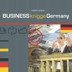 eBook: Business knigge Germany