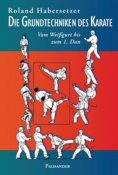 eBook: Die Grundtechniken des Karate