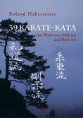 eBook: 39 Karate-Kata