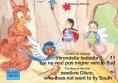 eBook: L'histoire de la petite Hirondelle Isabelle qui ne veut pas migrer vers le Sud. Francais-Anglais. /