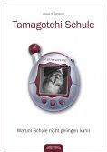 eBook: Tamagotchi Schule