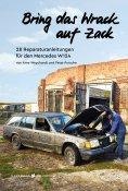 eBook: Bring das Wrack auf Zack