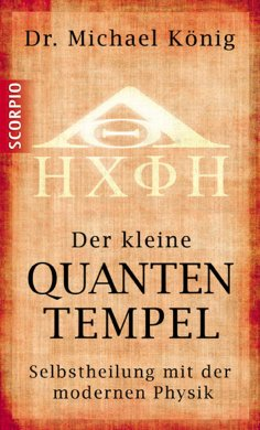 eBook: Der kleine Quantentempel