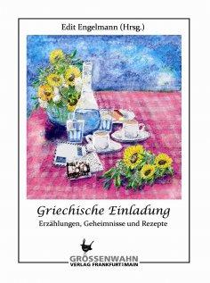 ebook: Griechische Einladung