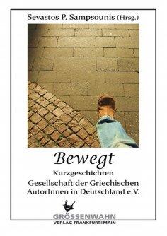 eBook: Bewegt