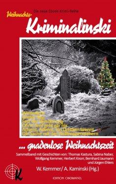 ebook: ... gnadenlose Weihnachtszeit