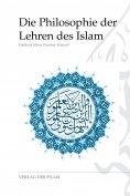 eBook: Die Philosophie der Lehren des Islam