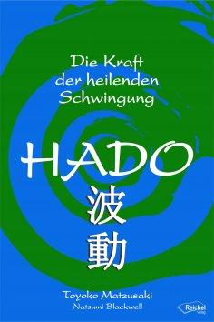 eBook: Hado
