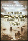 eBook: Mit dem Wasser kommt der Tod