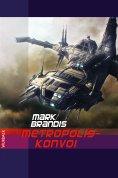 ebook: Mark Brandis - Metropolis-Konvoi