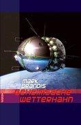 ebook: Mark Brandis - Geheimsache Wetterhahn